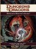 D&D4 Dungeon Masters Guide